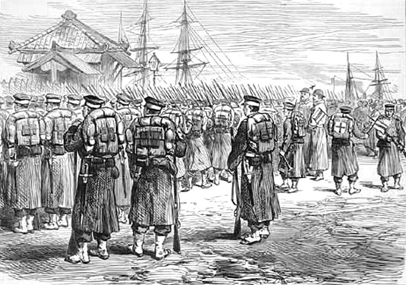 1877TroopsForSatsumaEmbarkment.jpg