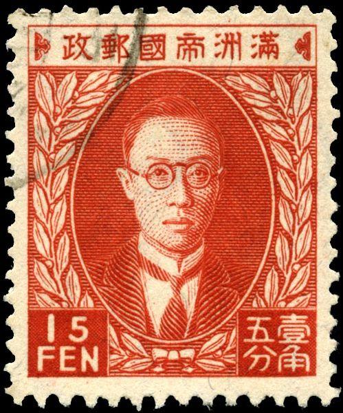499px-Stamp_Manchukuo_1935_15f.jpg