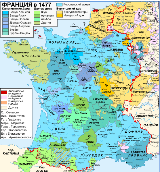 556px-Map_France_1477-ru_svg.png