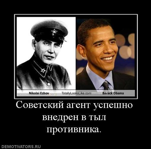 799435_sovetskij-agent-uspeshno-vnedren-v-tyil-protivnika.jpg