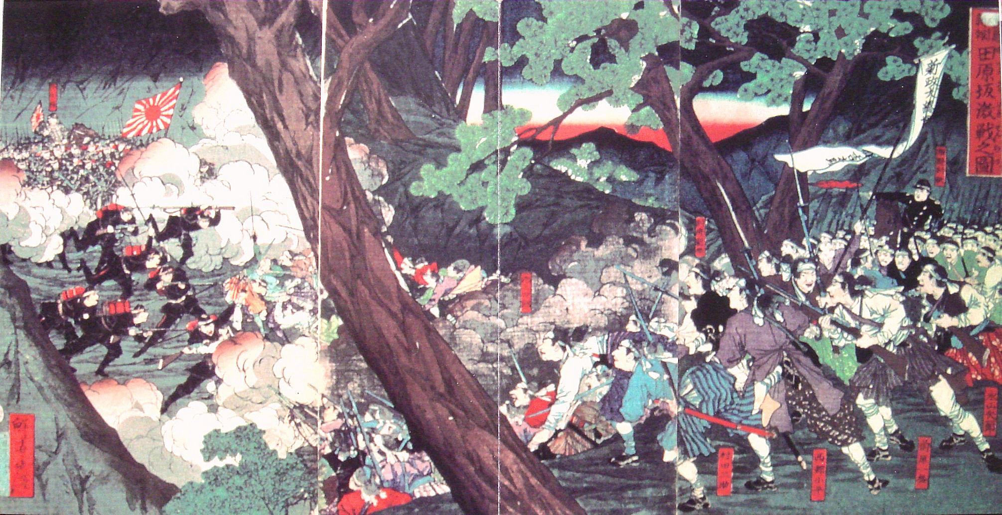 Battle_of_Taharazaka.JPG