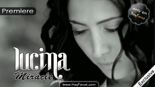 LUCINA.JPG