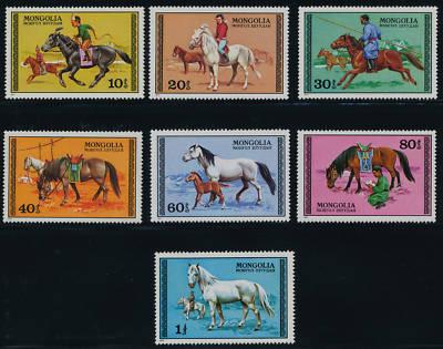 Mongolia_962-8_MNH_Horses.jpg