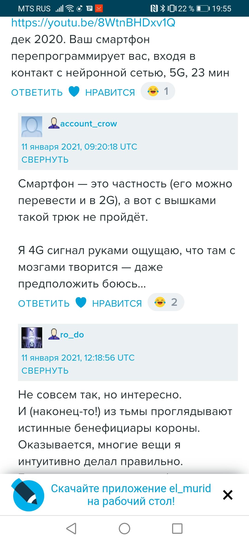Screenshot_20210111_195533_com_android_chrome.jpg