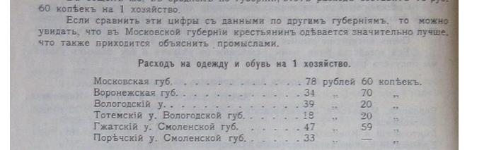 Snimok_008.PNG
