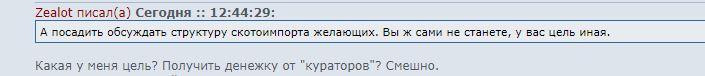 Snimok_021.JPG