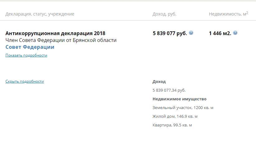 Snimok_051.JPG