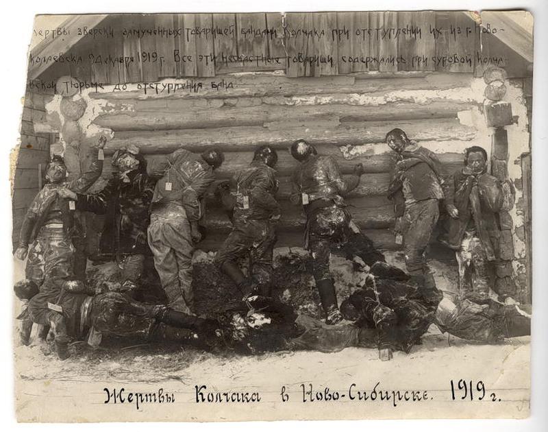 ZHertvy_Kolchaka_v_Novosibirske__1919_g_.jpg