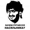 avatara_text_dzhumshut.jpg