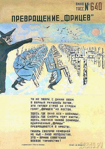 img-7980-poster-1943h.jpg