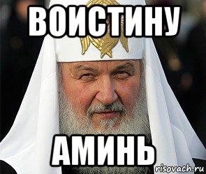 patriarh_139170148_orig_.jpg