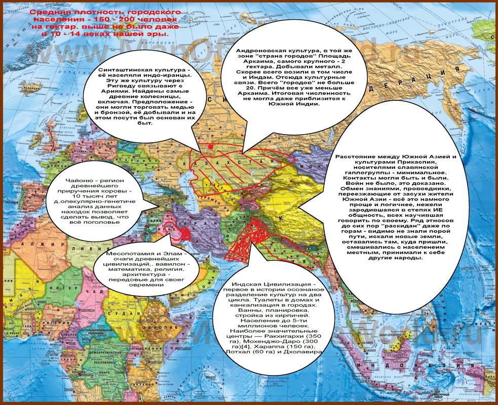 podrobnaya-politicheskaya-karta-evrazii.jpg