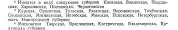 urlanis_b_c_rost_naseleniya_v_evrope2.jpg